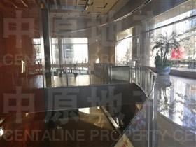 中国人保财险大厦(PICC大厦)