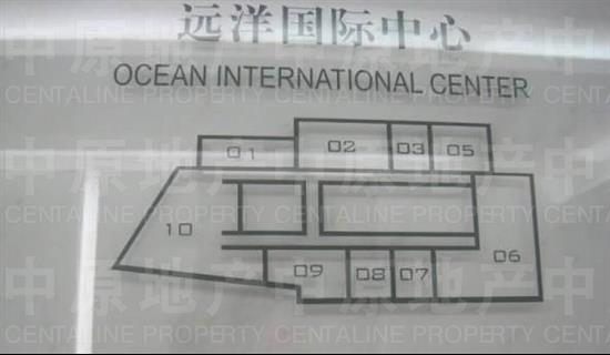 远洋国际中心二期